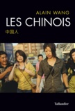 Alain Wang - Les chinois.