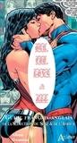 Alban Daumas - Sex, fun, love & all. guide francais-anglais de la seduction.
