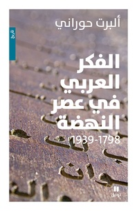 Albert Hourani - La Pensée arabe et l'Occident - Al fikr al 'arabi fi 'asr al nahda.