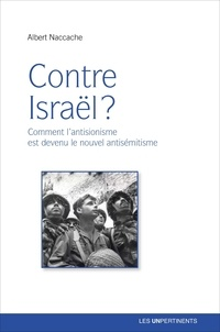 Ucareoutplacement.be Contre Israël Image