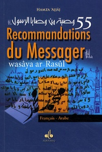 Albouraq - 55 Recommandations du Messager.
