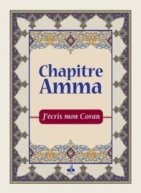 Albouraq - Chapitre Amma - J'écris mon Coran.
