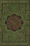 Albouraq - Coran Arabe petit format othmani 13x17.