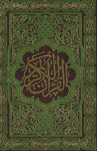 Alixetmika.fr Coran Arabe petit format othmani 13x17 Image