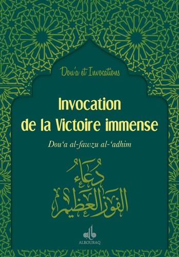 Albouraq - Invocation de la victoire immense - Doua'a al-fawzu al-'adhimu.