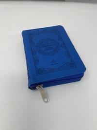 Albouraq - Le Saint Coran et la traduction en langue française du sens de ses versets - Couverture bleue électrique.