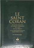 Albouraq - Le Saint Coran - Et la traduction en langue française du sens de ses versets et la transcription en caractères latins.