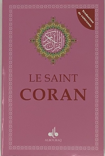 Albouraq - Le saint coran.
