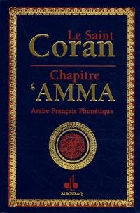 Albouraq - Le Saint Coran - Chapitre Amma.