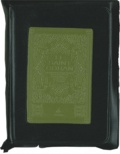 Albouraq - Le saint Coran - Traduction en langue française du sens de ses versets et la transcription en caractères latins en phonétique.