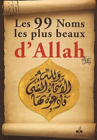 Collections Amazon e-Books Les 99 Noms les plus beaux d'Allah 9782841615209