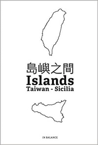 Alessandro Martinelli - In balance - Taiwan - Sicilia.