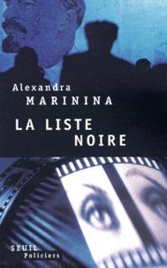 Alexandra Marinina - .