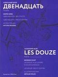 Alexandre Blok - Les Douze.