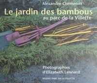 Alexandre Chemetoff et Elizabeth Lennard - Le jardin des bambous au parc de la Villette.