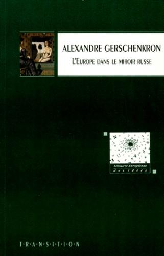 Alexandre Gerschenkron - L'Europe dans le miroir russe.