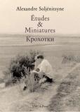 Alexandre Soljénitsyne - Etudes & Miniatures.
