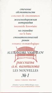Feriasdhiver.fr Les nouvelles - Tome 1, Concours de circonstances ; Intermède ferroviaire ; Sur le banc ; Romance stomatologique Image