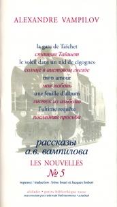 Alexandre Vampilov - Les nouvelles - Tome 5, La gare de Taïchet ; Le soleil dans un nid de cigognes ; Mon amour ; Une feuille d'album ; L'ultime requête.
