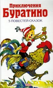Zolotoi klioutchik ili Priklioutchiéniia Bouratino.pdf