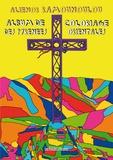 Aliénor Ramounoulou - Album de coloriage des Pyrénées Orientales.