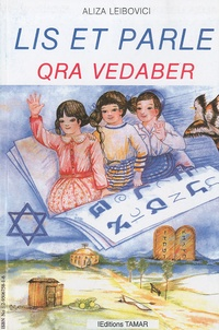 Aliza Leibovici - Lis et parle - Qra vedaber.
