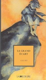 Alki Zei - Le grand écart.