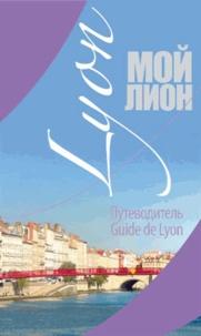 Alla Poedie - Mon Lyon - Guide de Lyon.