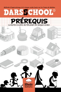 Allam - Darsschool Prerequis.