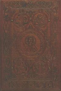 Amis Bibliothèque de Sélestat - Livre des miracles de sainte Foy - Fac-similé.