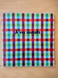 Anaïs Beaulieu - A vos souhaits.