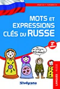 Mots et expressions clés du Russe.pdf