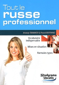 Tout le russe professionnel - Anatoly Tokmakov   Showmesound.org