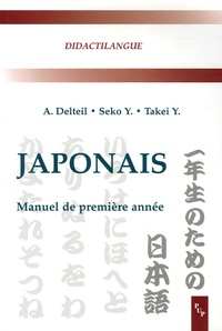 Japonais- Manuel de première année - André Delteil | Showmesound.org