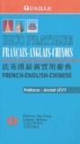 André Lévy - Dico pratique Quaille français-anglais-chinois/french-english-chinese.