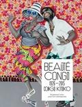 André Magnin - Beauté Congo 1926-2015 - Congo Kitoko.