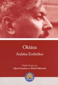 Andrèas Embirikos - Oktàna.