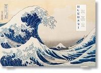 Andreas Marks - Hokusai - Thirty-six Views of Mount Fuji.
