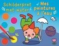 Anita Engelen - Mes peintures à l'eau.