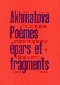 Anna Akhmatova - Poèmes épars et fragments (1904-1944).