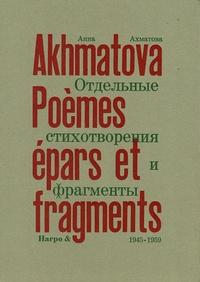 Anna Akhmatova - Poèmes épars et fragments (1945-1959).