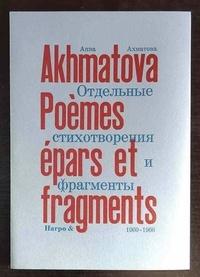 Anna Akhmatova - Poèmes épars et fragments (1960-1966).