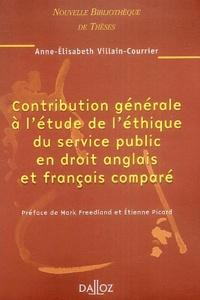 Contribution générale à létude de léthique du service public en droit anglais et français comparé.pdf