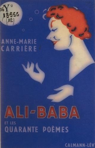Ali-Baba et les quarante poèmes