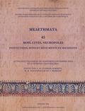 Anne-Marie Guimier-Sorbets et Miltiade Hatzopoulos - Rois, cités, nécropoles - Institutions, rites et monuments en Macédoine.