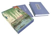 Anne Sefrioui et  Hiroshige - Hiroshige - Cent vues célèbres d'Edo.