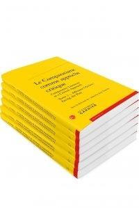Deedr.fr Le comparatisme comme approche critique - Tome 6, Littérature, science, savoirs et technologie Image