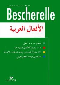 Al-sÅamil fÅi taÖsrÅif al-af°Åal al-°arabiyyaÈt.pdf