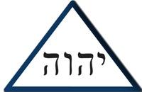 Anonyme - Autocollant le têtragramme - Je suis celui qui est (le nom que Dieu lui-même s'est donné).