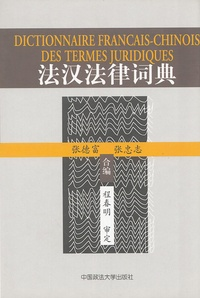Histoiresdenlire.be Dictionnaire Français-Chinois des termes juridiques Image